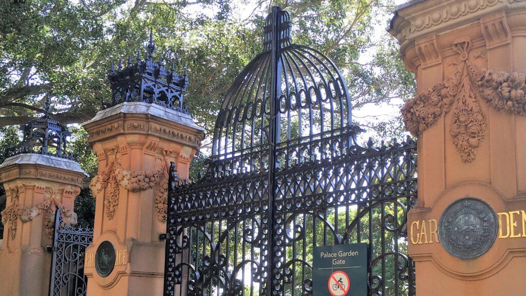 Garden Palace Gate Sydney
